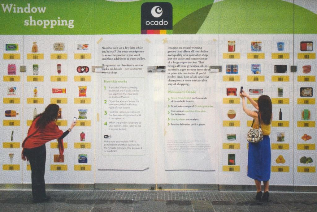 MCB Blog Virtuelni marketi3