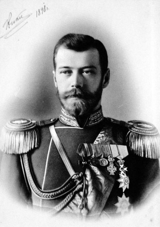 Tsar_Nicholas_II_-1898