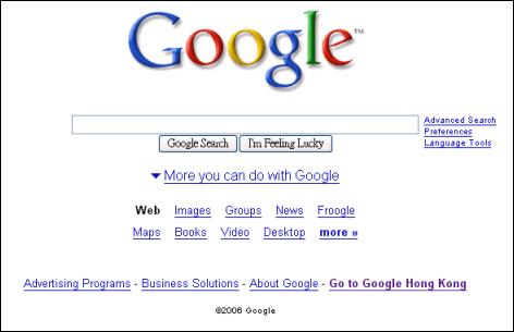 kako-promijeniti-opcije-pretraivanja-poetne-stranice-home-page-google